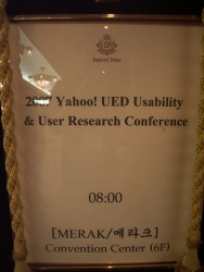 2007 Yahoo! Usability & User Research 컨퍼런스